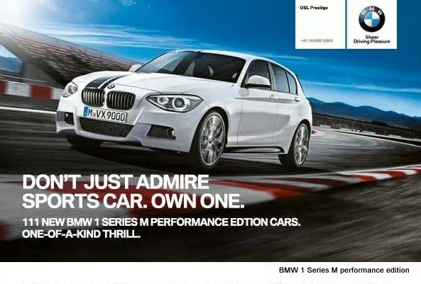 BMW 1 Series M Performance Edition Launched In India