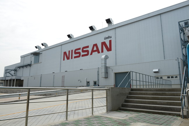 Nissan Opens New Plant In Thailand