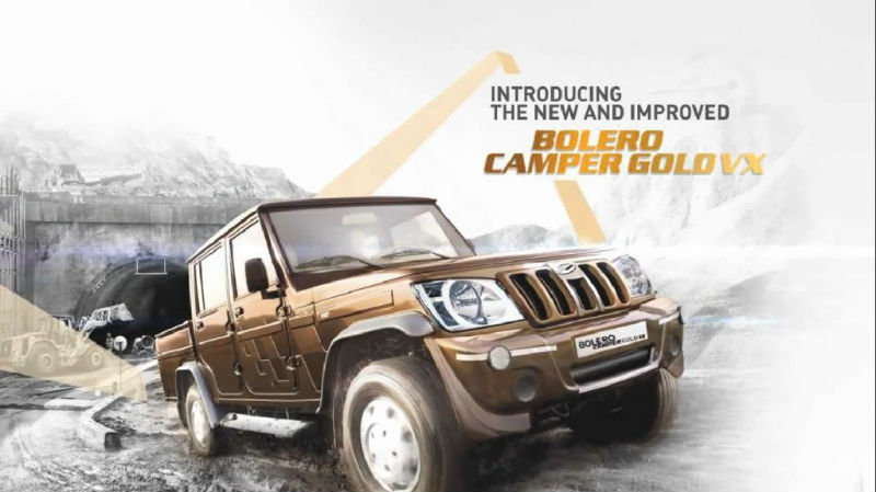 Mahindra Bolero Camper Gold VX Launched In India For Rs 6.14 Lakh
