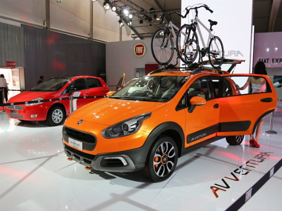 New Fiat Compact SUV Coming In 2016