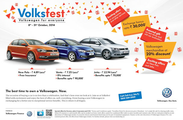 Volkswagen Volksfest 2014 Commenced From Today - Have A Look