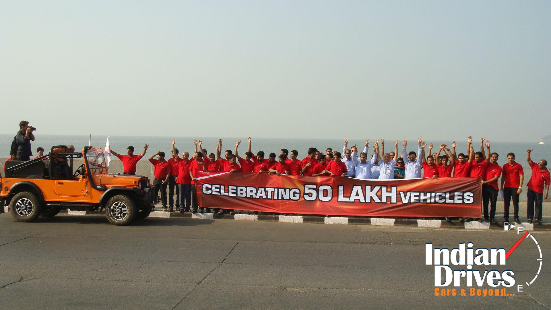 Mahindra Celebrates 50 Lakh Production Milestone