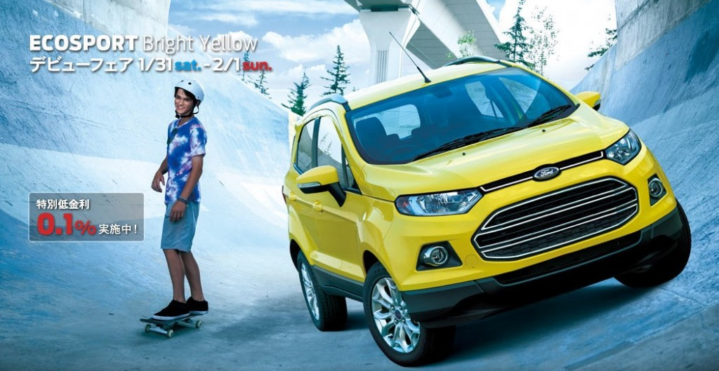 India Made Ford Ecosport Special Edition Launched In Japan