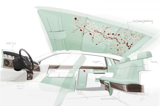 Rolls Royce Serenity Concept Based On Phantom Headed