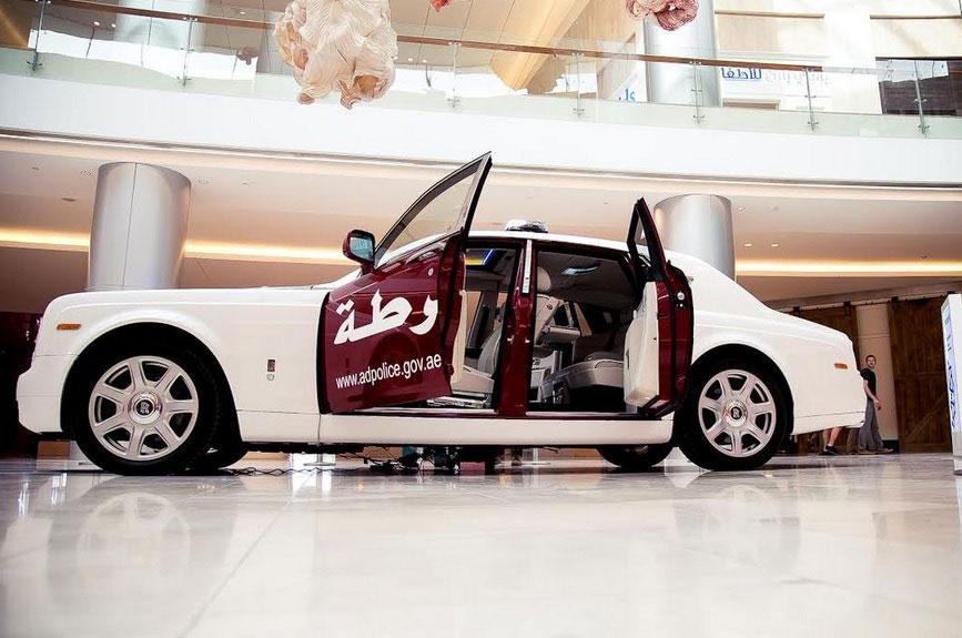 Abu Dhabi Police Add Rolls-Royce Phantom To The Fleet