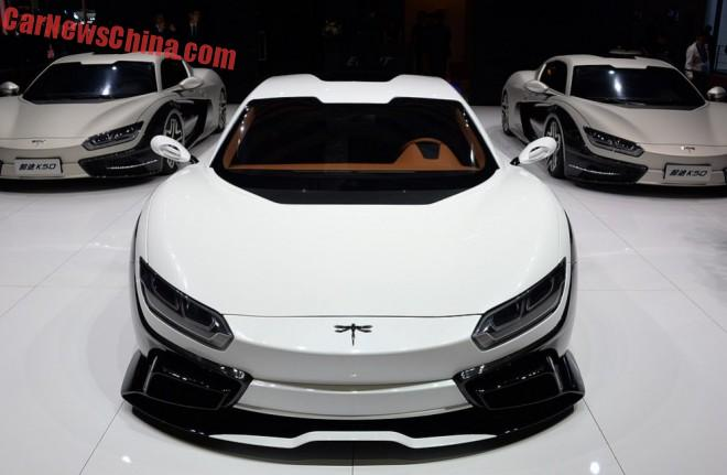 China's First Supercar - Qiantu K50 Event - Unveiled At Shanghai Auto Show