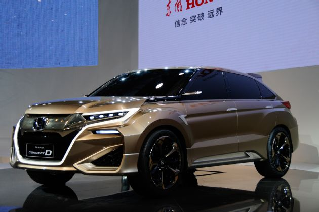 Honda Concept D Crossover Revealed In China