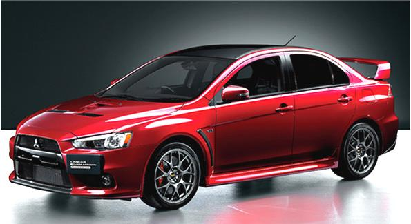 Mitsubishi Lancer Evolution Final Edition Unveiled