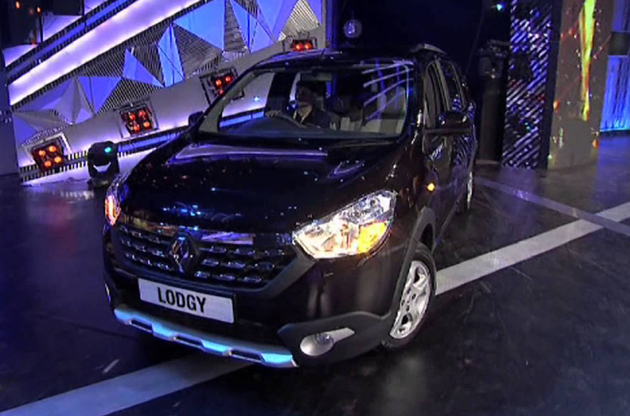 Renault Lodgy Launched In India