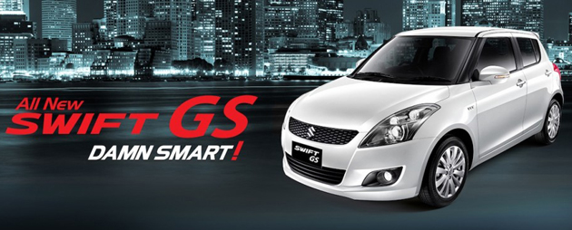 Suzuki Swift GS With Projector Headlamps Launched