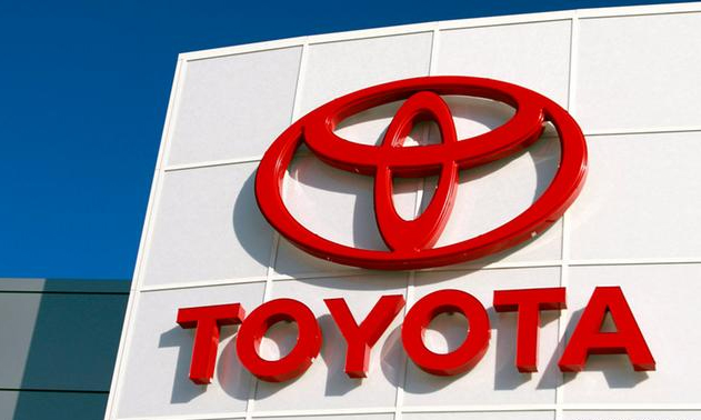 'Toyota Auction Mart' announced by Toyota