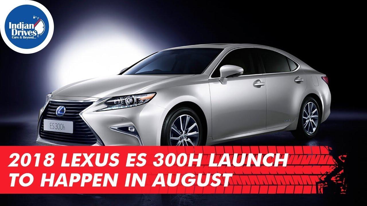 2018 Lexus ES 300h Launch To Happen In August