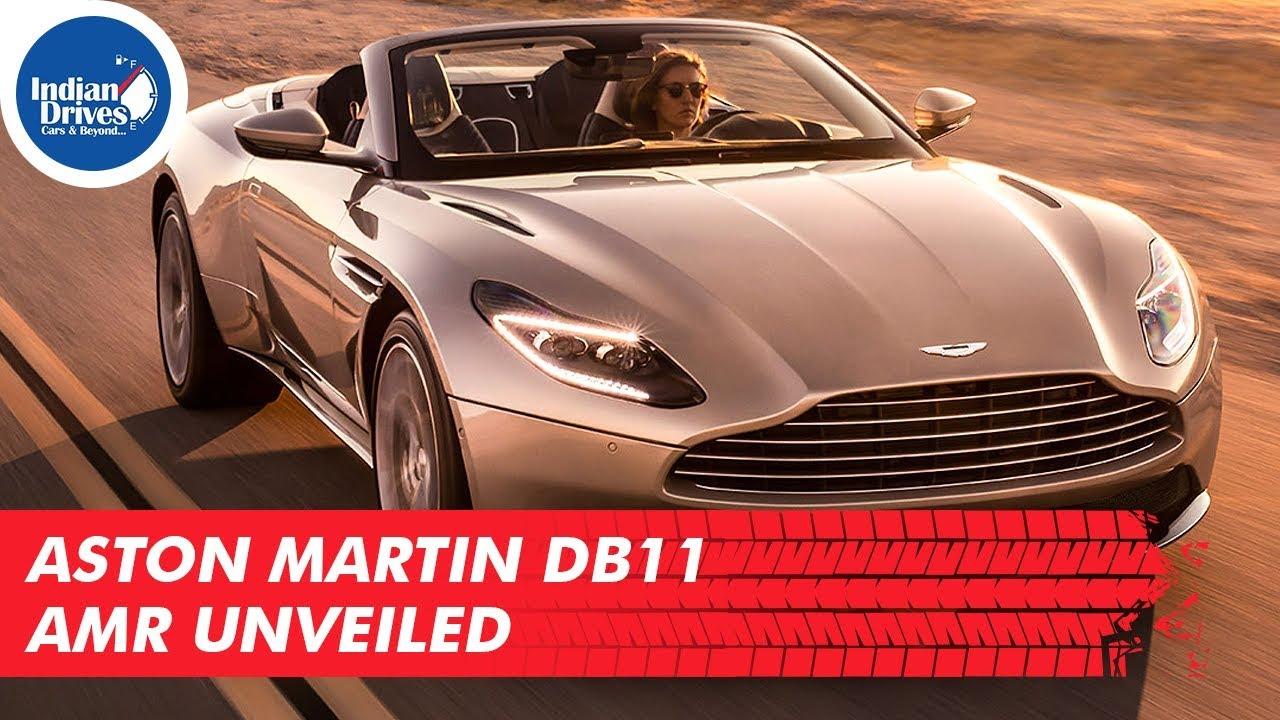 Aston Martin DB11 AMR Unveiled