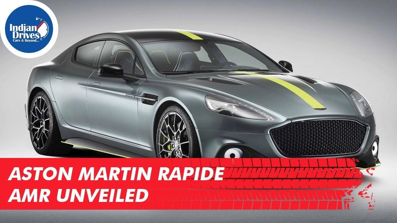 Aston Martin Rapide AMR unveiled