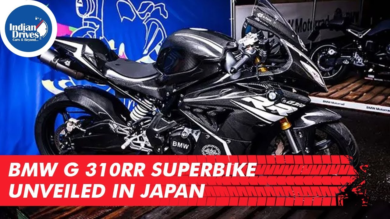 BMW G 310RR Superbike Unveiled In Japan