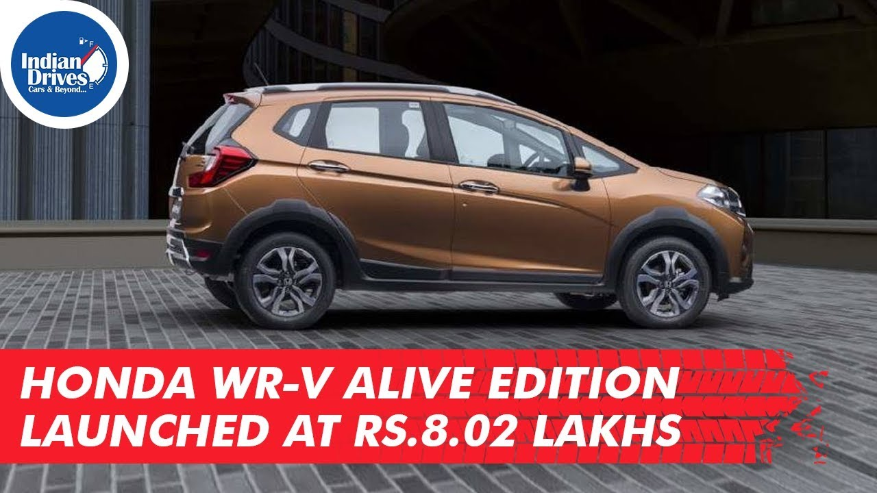 Honda WR-V Alive Edition Launched At Rs.8.02 Lakhs