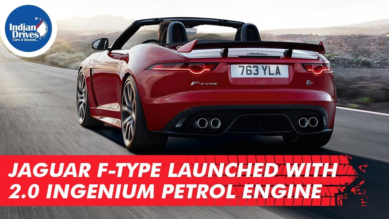 Jaguar F-Type Launched With 2.0 Ingenium Petrol Engine