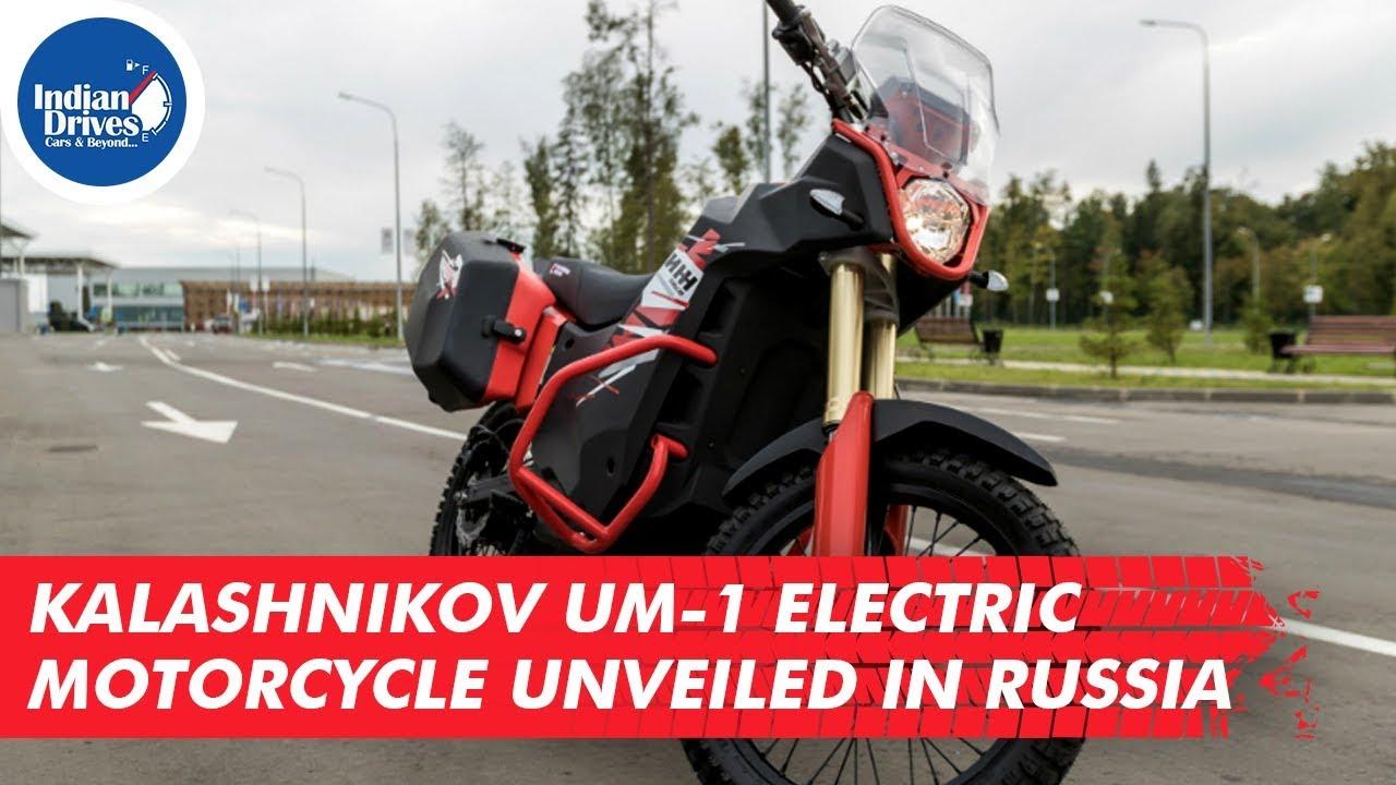 Kalashnikov UM-1 Electric Motorcycle Unveiled In Russia