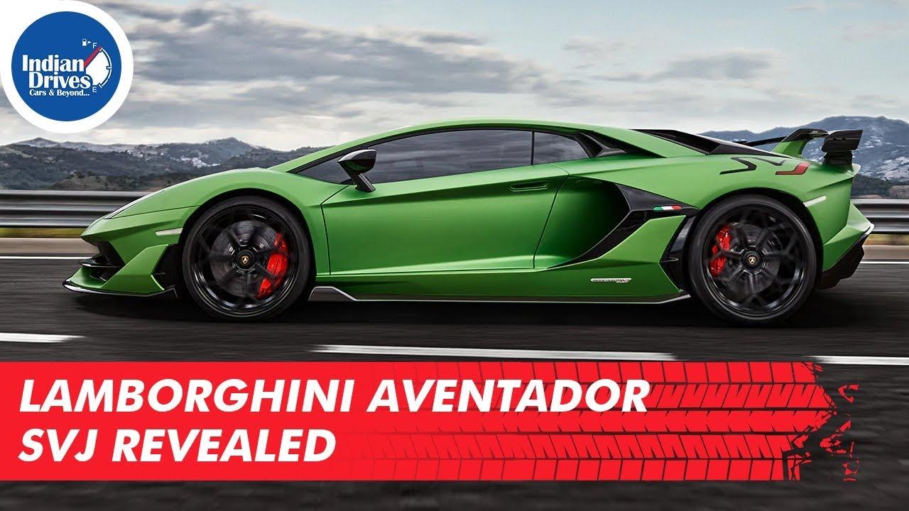 Lamborghini Aventador SVJ Revealed