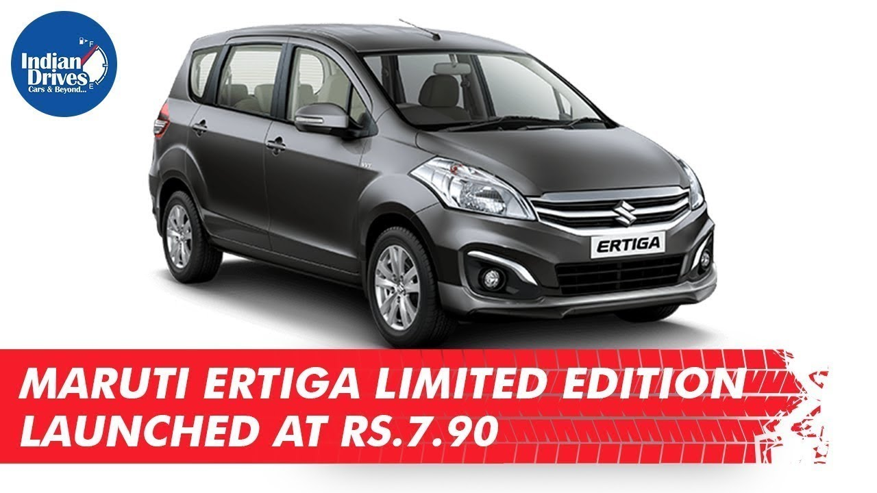Maruti Ertiga Limited Edition Launched at Rs.7.90 In India