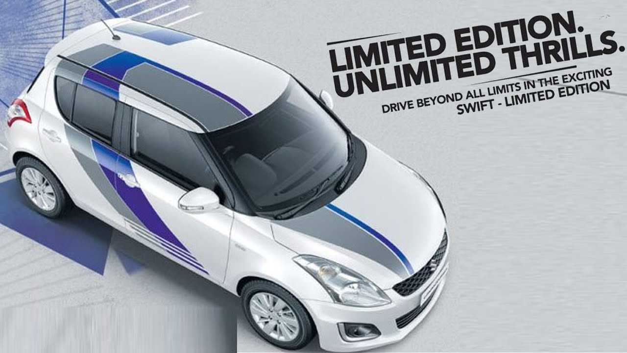 Maruti Swift Limited Edition Launched At Rs 5.45 Lakh