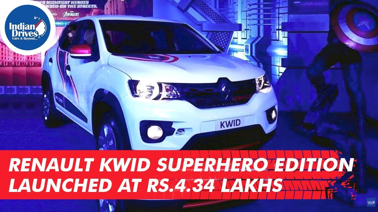 Renault Kwid Superhero Edition Launched At Rs.4.34 Lakhs