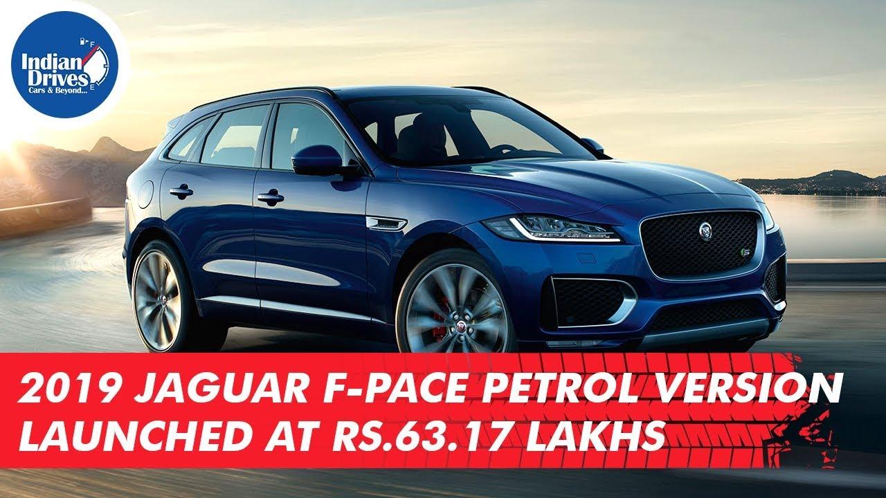 2019 Jaguar F-Pace Petrol Version Launched At Rs. 63.17 Lakhs