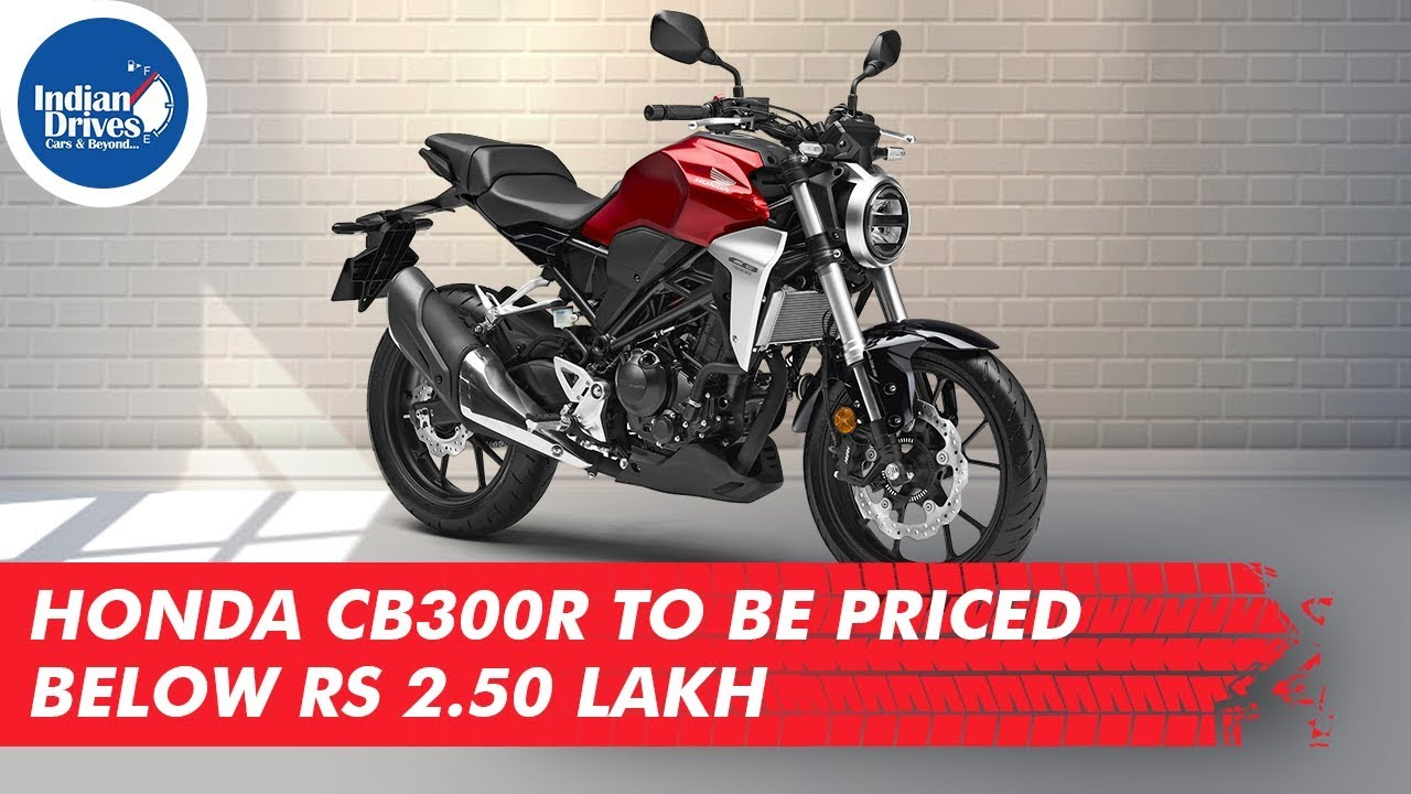 Honda CBR300R To Be Priced Below Rs 2.50 Lakh