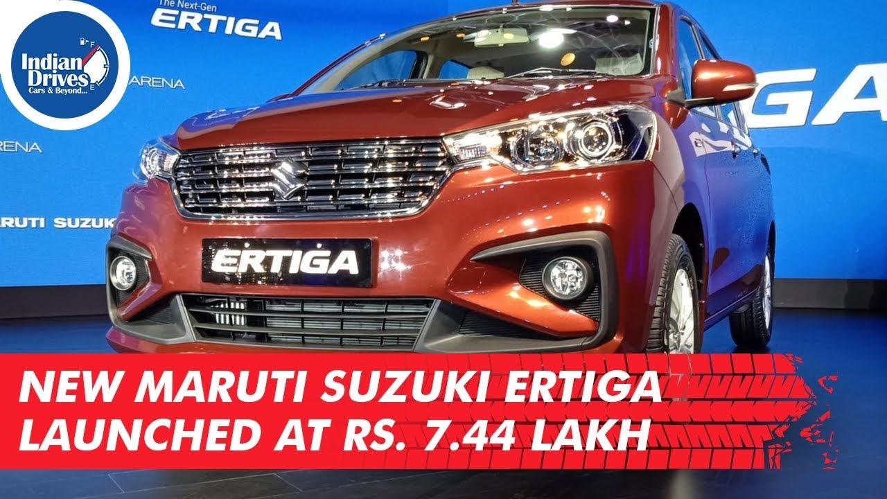 New Maruti Suzuki Ertiga Launched At Rs. 7.44 Lakh