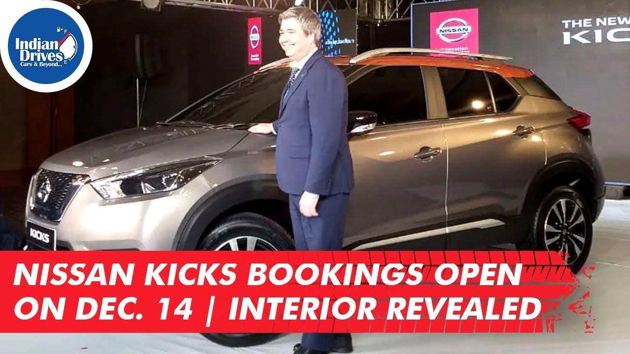 Nissan Kicks Bookings Open On Dec. 14 | Interior Revealed