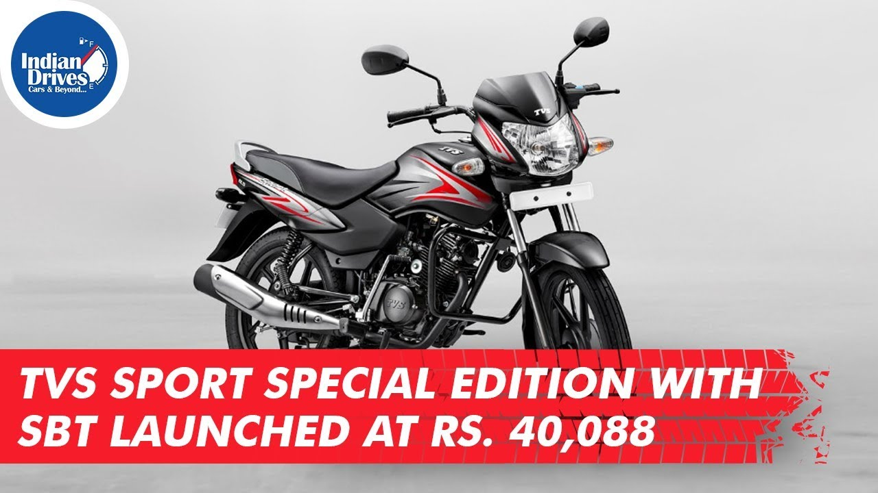 TVS Sport Special Edition With SBT Launched At Rs. 40,088