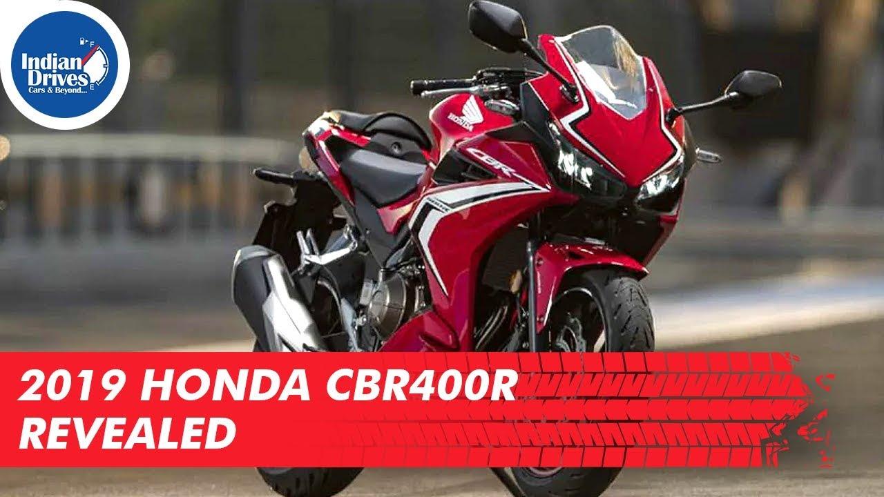 2019 Honda CBR400R Revealed