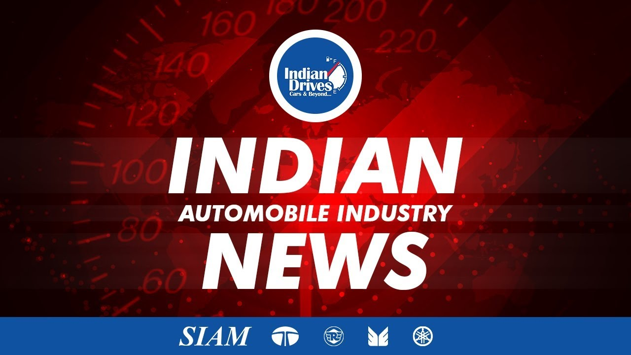 Indian Automobile Wolrd News; Maruti Suzuki, Yamaha Motors, Royal Enfield, Tata Motors
