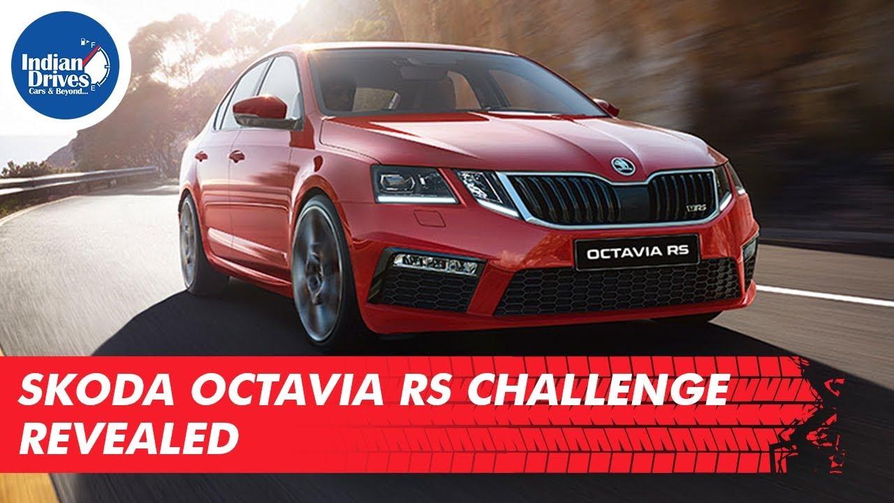Skoda Octavia RS Challenge Revealed