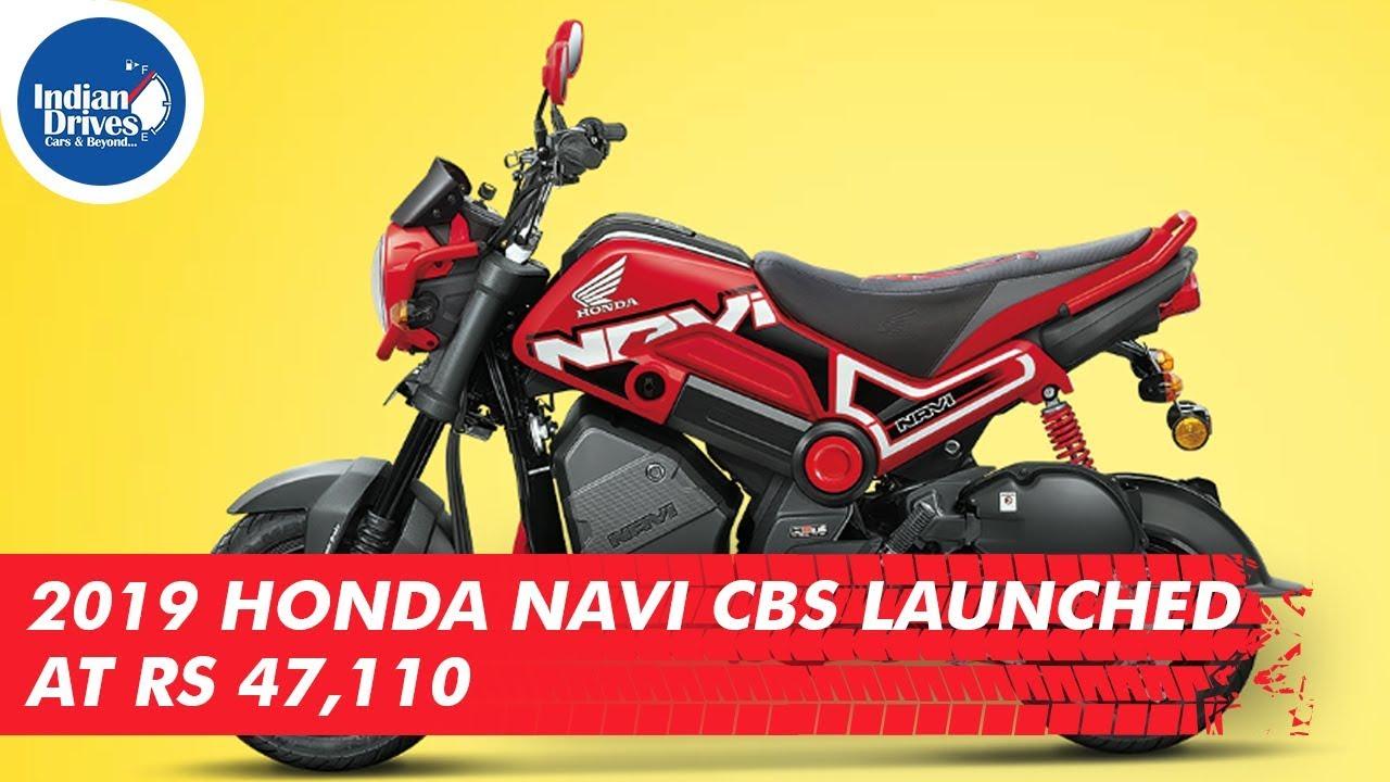 2019 Honda Navi CBS launched at Rs 47,110