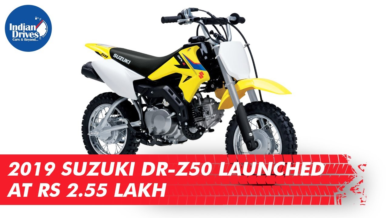 2019 Suzuki DR-Z50 Launched At Rs 2.55 Lakh