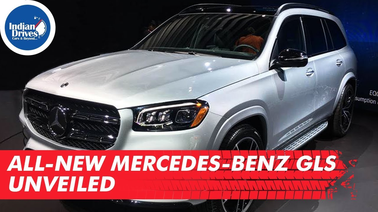 All-new Mercedes Benz GLS Unveiled Indian Drives