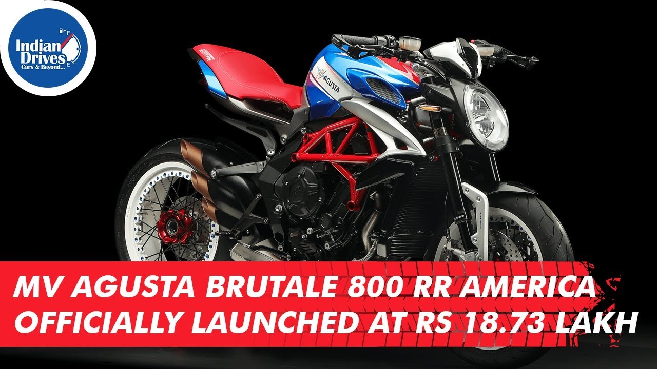 MV Agusta Brutale 800 RR America Officially Launched At Rs 18.73 Lakh