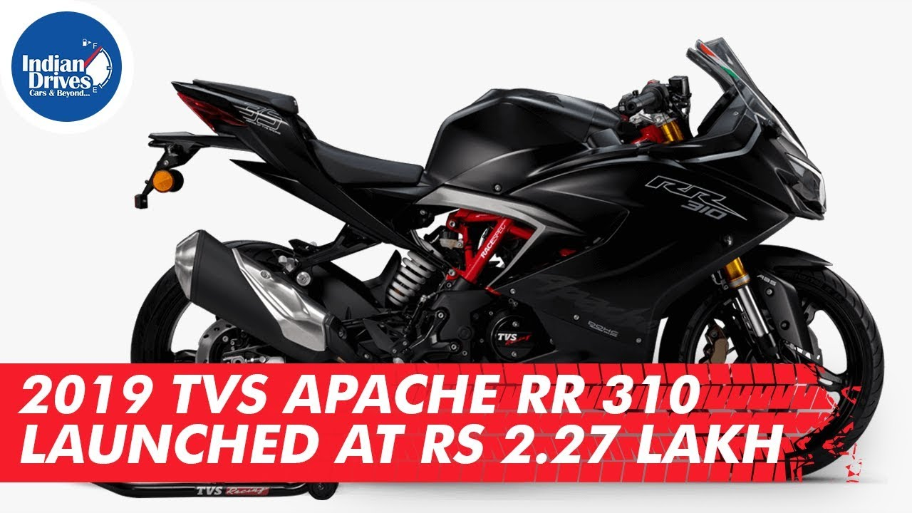 2019 TVS Apache RR 310 Launched At Rs 2.27 Lakh