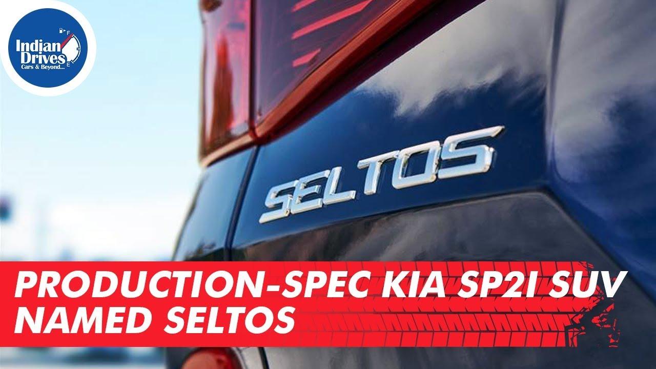 Kia Motors Sp2i SUV Named Seltos Launching Soon