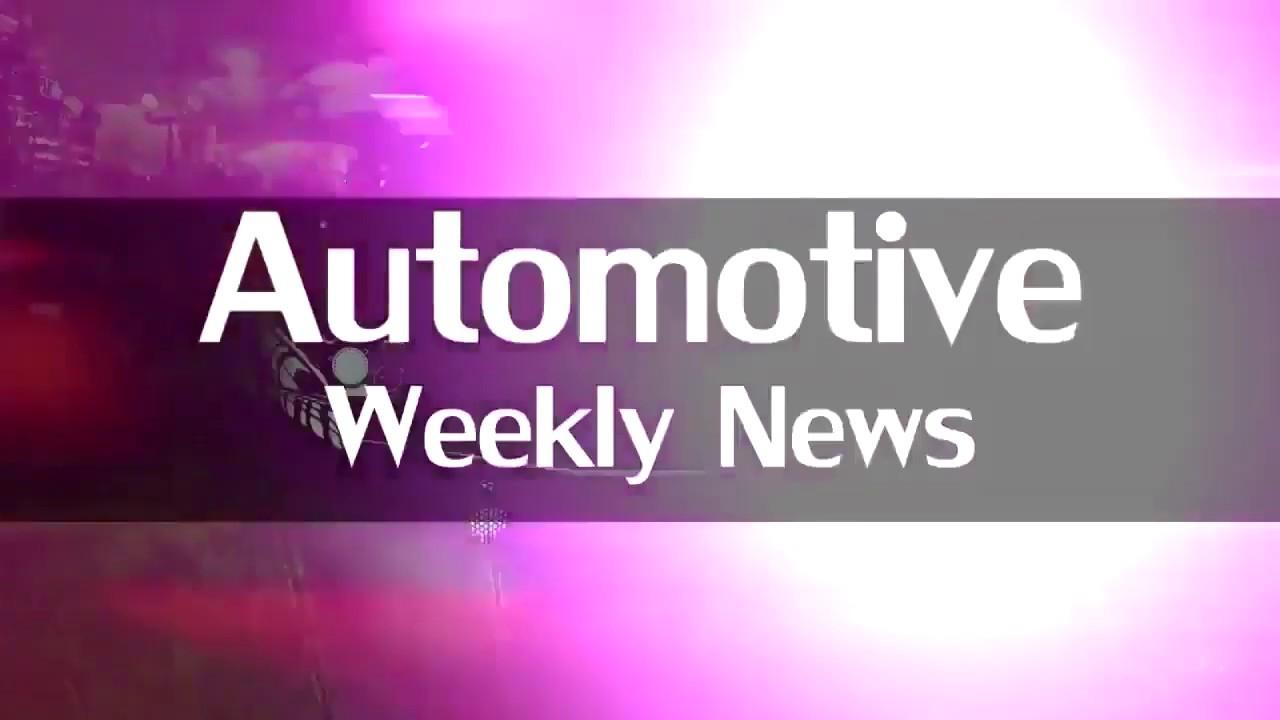 Maruti Suzuki Introduces New Ertiga Tour M Variant   Kia Motors Sp2i SUV Named Seltos