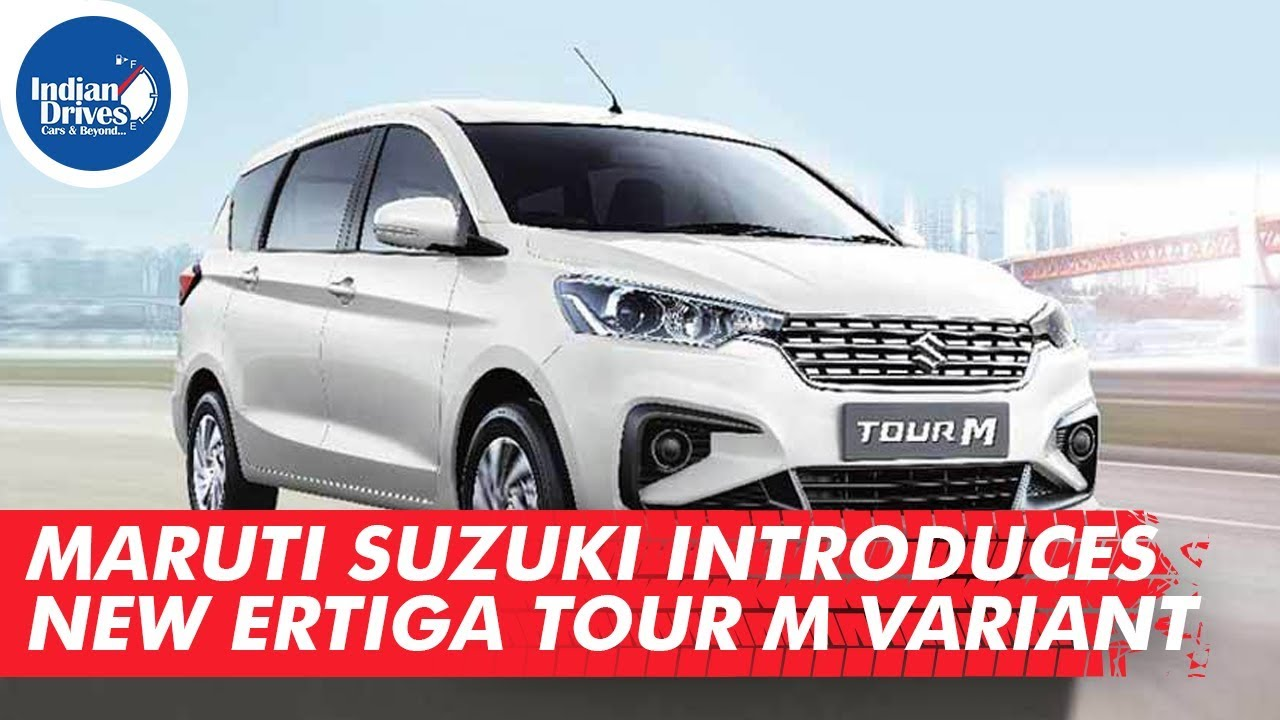 Maruti Suzuki Introduces New Ertiga Tour